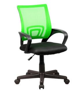 CriroN green