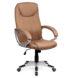 Офисное кресло текстиль Остин
